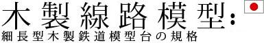 hdr_japanese.jpg (13784 bytes)